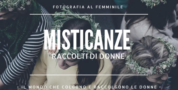 Misticanze, raccolti di donne 2018