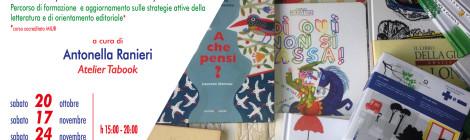 I libri, le immagini, le voci. Percorso di formazione per docenti